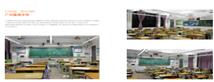 广州市番禺区中小学课室照明设备采购项目