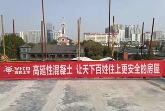 千年府衙综合整治配套工程5号楼加固工程