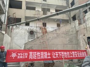 西安市长安三中逸夫教学楼