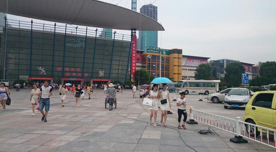 溪霞商贸城
