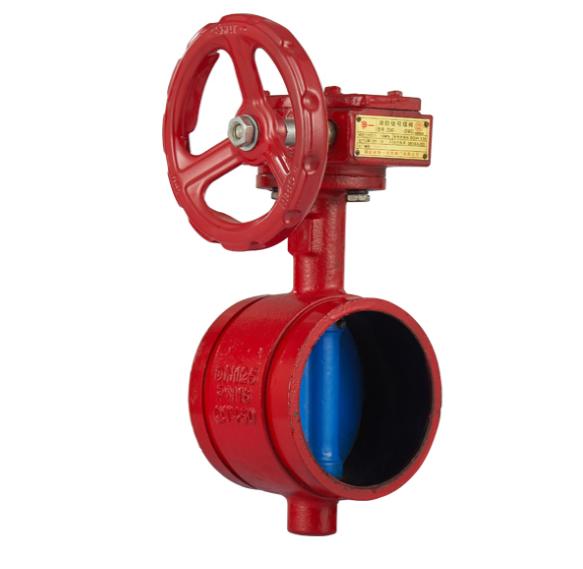<em style='color:red'>涡轮</em><em style='color:red'>沟槽</em><em style='color:red'>信号</em><em style='color:red'>蝶阀</em>图片
