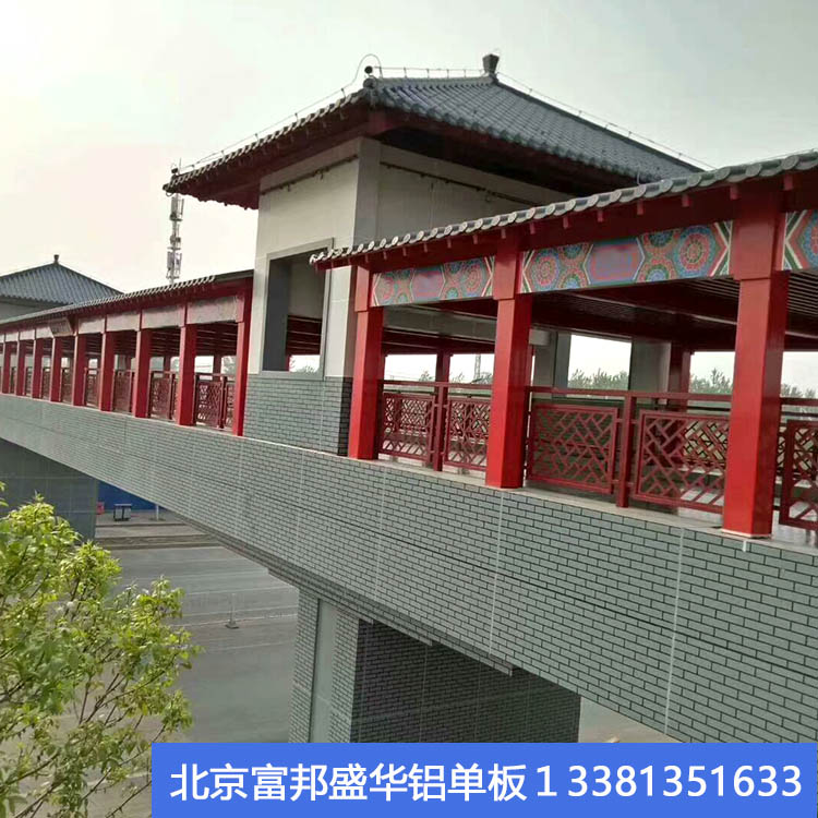 <em style='color:red'>鋁板</em>圖片
