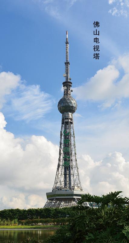 佛山电视塔
