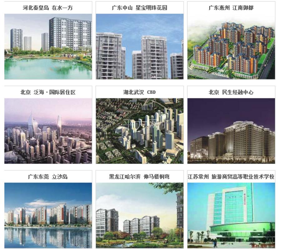 深圳市泛海三江电子有限公司湛江商务中心