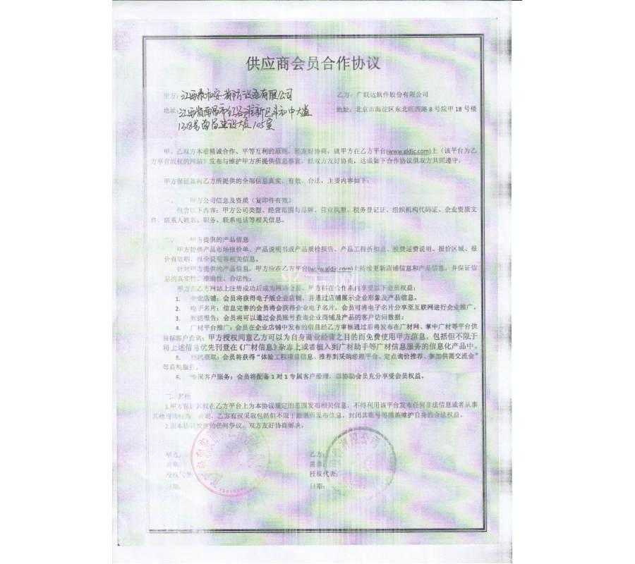 江西泰和安消防设备有限公司