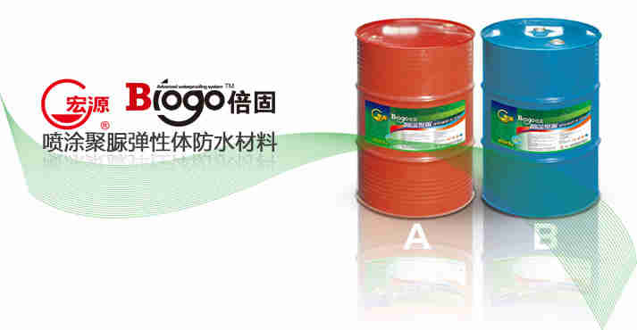Biogo-JN喷涂<em style='color:red'>聚脲</em>弹性体<em style='color:red'>防水涂料</em>图片
