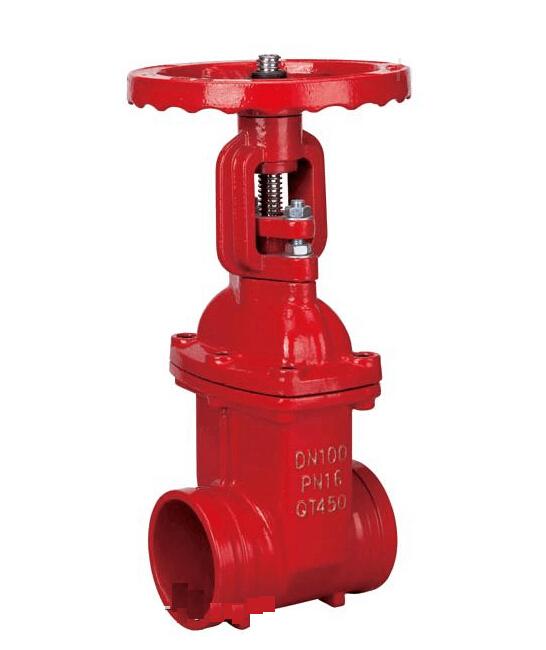沟<em style='color:red'>槽式</em><em style='color:red'>暗杆</em><em style='color:red'>软密封闸阀</em>图片