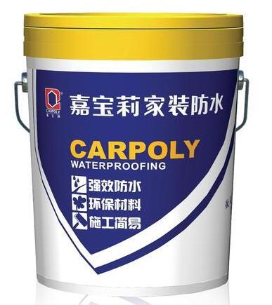 涂刷型液體橡膠防水涂料(液體卷材)圖片
