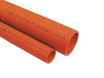 MPP改性聚丙烯電力電纜<em style='color:red'>護套管</em>圖片