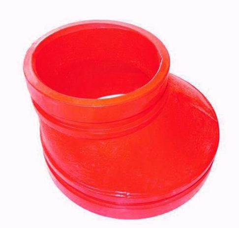 钢制<em style='color:red'>偏心</em><em style='color:red'>异径管</em>图片