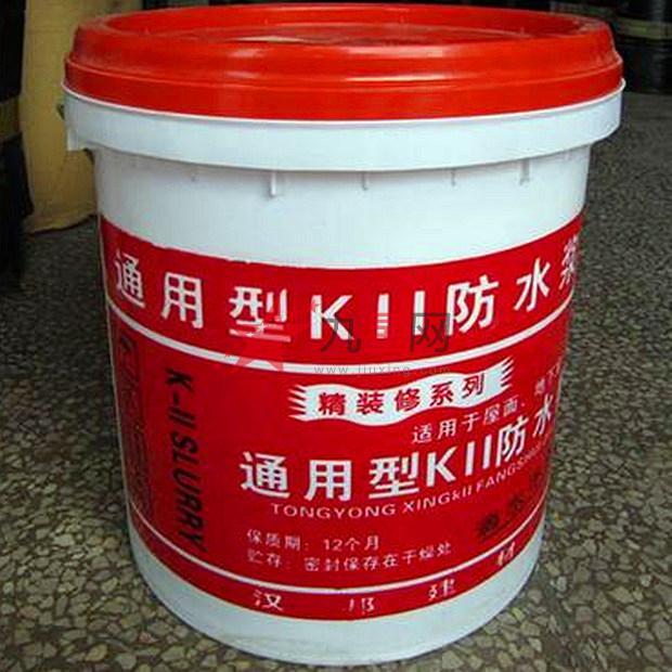JS聚合物防水<em style='color:red'>彈性膠泥</em>圖片