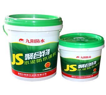 JS<em style='color:red'>防水涂料</em>图片