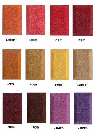 聚酯纤维吸音<em style='color:red'>板</em>委工图片