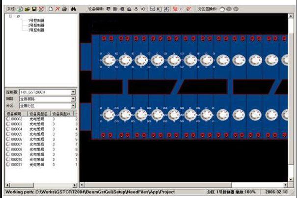 <em style='color:red'>计算机</em>图形显示系统图片