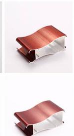 <em style='color:red'>铝型材</em>图片