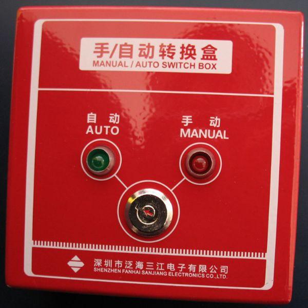 紧急启动/<em style='color:red'>停止盒</em>图片