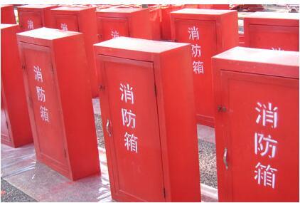 地下室<em style='color:red'>消防箱</em>图片