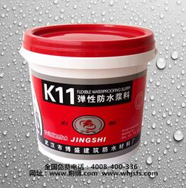 K11通用<em style='color:red'>型</em><em style='color:red'>浆料</em>图片