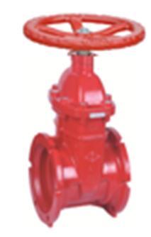 <em style='color:red'>机械</em><em style='color:red'>暗杆</em><em style='color:red'>闸阀</em>(连接方式<em style='color:red'>为</em><em style='color:red'>机械连接</em>)图片