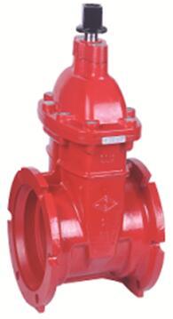 <em style='color:red'>机械</em><em style='color:red'>暗杆</em><em style='color:red'>阀杆帽</em><em style='color:red'>闸阀</em>(连接方式<em style='color:red'>为</em><em style='color:red'>机械连接</em>)图片