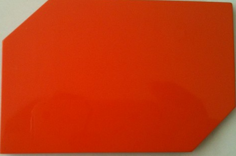 高<em style='color:red'>光板</em>图片