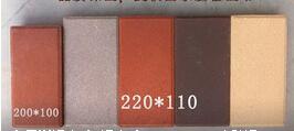 <em style='color:red'>人行道板磚</em>保水<em style='color:red'>磚</em>系列圖片