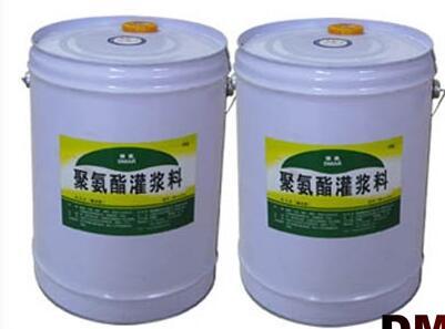 聚氨酯灌浆料图片