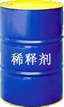 金<em style='color:red'>裝</em>清味環保型硝基稀釋劑圖片