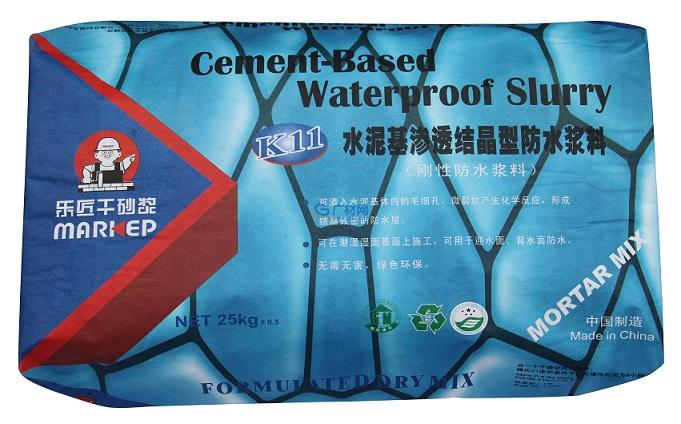 渗透结晶型防水浆料图片