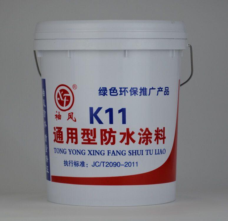 K11通用型防水涂料白<em style='color:red'>桶</em>图片