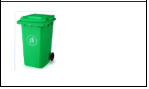 塑料圆桶<em style='color:red'>垃圾桶</em>图片