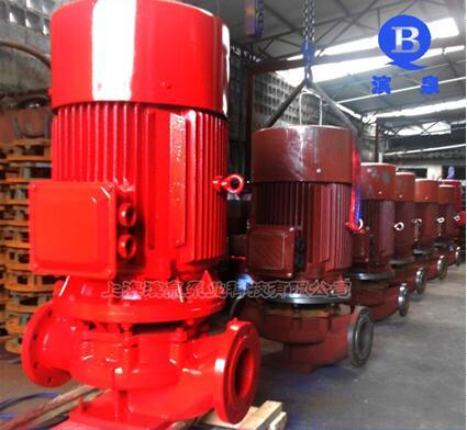 <em style='color:red'>XBD</em><em style='color:red'>立式单级管道</em><em style='color:red'>消防泵</em>图片