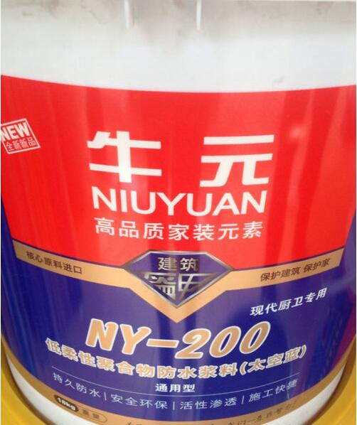 NY200低柔性<em style='color:red'>聚合物</em><em style='color:red'>防水浆料</em>图片