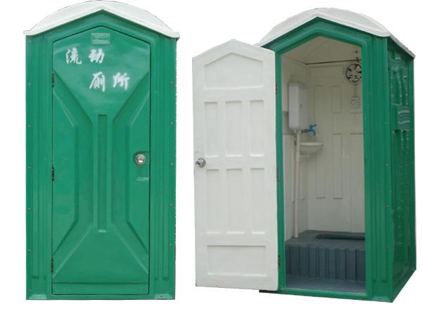 流動<em style='color:red'>廁所</em>圖片