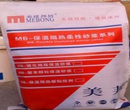 MB-M71<em style='color:red'>泡沫板</em>胶保温隔热板<em style='color:red'>粘结剂</em>图片