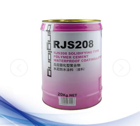 RJS208<em style='color:red'>反应</em><em style='color:red'>型</em>聚合物水泥<em style='color:red'>涂料</em>(<em style='color:red'>1</em>:<em style='color:red'>1</em>)图片