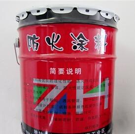 TB隧道<em style='color:red'>防火隔热涂料</em>图片