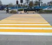 道路<em style='color:red'>标牌</em>图片