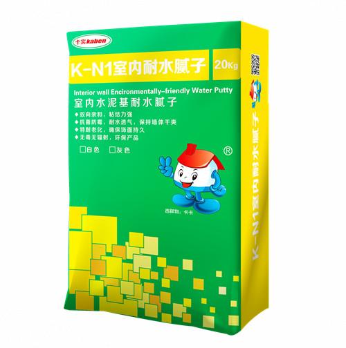 K-N1<em style='color:red'>室内</em>水泥基<em style='color:red'>耐水腻子</em>图片