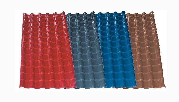 彩色<em style='color:red'>波形</em><em style='color:red'>沥青瓦</em>图片