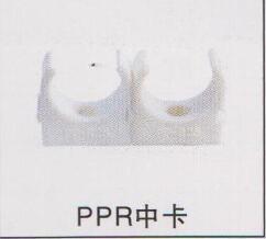 PPR<em style='color:red'>中卡</em>图片