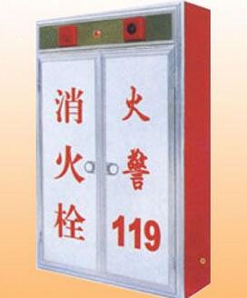 <em style='color:red'>双门</em><em style='color:red'>消防箱</em>图片