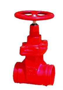 <em style='color:red'>暗杆</em><em style='color:red'>卡箍</em><em style='color:red'>闸阀</em>图片