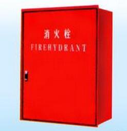 双出水<em style='color:red'>组合箱</em>图片