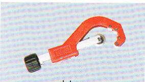 <em style='color:red'>割刀</em>图片