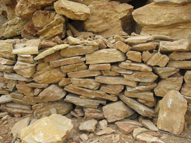 山皮石圖片