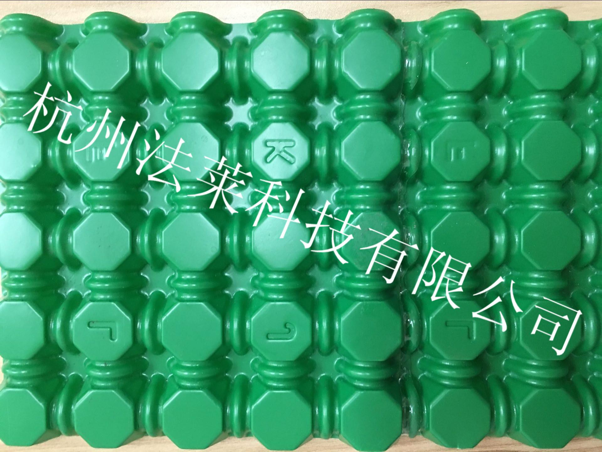 <em style='color:red'>拱橋</em>形排水板圖片