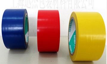 <em style='color:red'>警示</em><em style='color:red'>胶带</em>图片