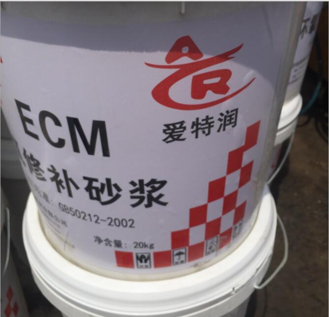 ECM<em style='color:red'>环氧胶泥</em>图片