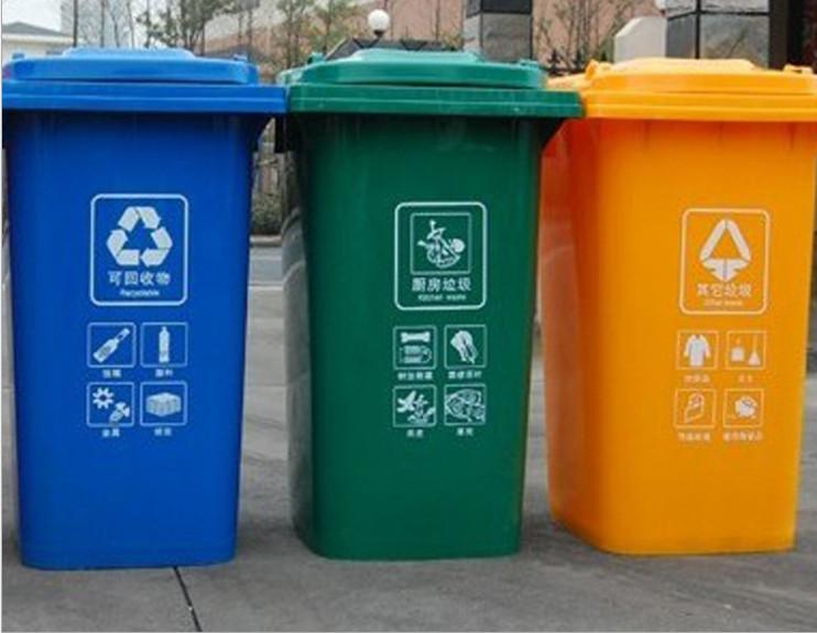 塑料垃圾桶图片